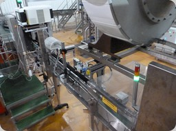 The Heuft® FinalView™ final inspection system referred above, with physical measurements' and synchronization sensors also in-the-Filler and Closer Machines to reach the maximum beverage safety today possible, being commissioned by Graphene® staff on site REFRESCO GERBER at St. Alban Les Eaux, France.      GROLSCH® BREWERY INLINE™ EMPTY BOTTLE INSPECTOR INCLUDES A FINALVIEW™ FINAL INSPECTION SYSTEM to check for the clip lock correct position and orientation immediately before the bottles are sent to the Filler Machine, thus preventing possible damages of the Filler valves.  Both electronic inspectors here partially visible and related peripherals had been installed by our staff (images Grolsch® Brewery, a SAB Miller Company, authored by Shot the Rabbit, 2013).  changeover to a new kind of bottle in a Full Bottle Inspector (e.g. Heuft® Spectrum TX FinalView™ or FinalViewII FO12™) operating with sensors in-the-Filler and Closer Machines, equipped with Cap inclination, height and presence inspection with cameras, malpositioned Label inspection, Fill level inspection of all kinds of technology: HF, X-rays, IR or Laser: Total:       390 €        390 $     changeover related to a new kind of bottle in a Full Bottle Inspector (e.g. Heuft®-built FinalView™ or FinalViewII FO12™) operating with sensors in-the-Filler and Closer Machines, equipped with Cap inclination, height and presence inspection with cameras, malpositioned Label inspection, Fill level inspection of all kinds of technology: HF, X-rays, IR or Laser:                                                                                                                                  Total:       390 €        390 $      Смена формата бутылки в инспекторе наполненных бутылок (н-р Heuft® FinalView™ или FinalViewII FO12™), работающего в автоматах розлива и укупорки, оборудованного  камерами для инспекции качества укупорки (наклон, высота и наличие крышки), инспекцией уровня налива любой технологии (высокочастотной, рентгеновской, инфракрасной или лазерной):                                                                                                                                   Всего:     25077 рублей      cambio de calibre a nueva botelha en Inspector de Botellas Llenas (ejemplo, Heuft® FinaView™ o  FinalViewII FO12™), operativo con sensores de monitorizacion en la Llenadora, Taponadora o Etiquetadora, inspeccion visual de boca con camara de Vision Artificial (presencia, inclinacion y altura), inspeccion de etiqueta mal puesta y inspeccion de nível de llenado HF, rayos X, IR o Laser:                                                                                                                                  Total:         390 €       390 $      Смена формата бутылки в инспекторе наполненных бутылок (н-р Heuft® Spectrum TX FinalView™ или FinalViewII FO12™), работающего в автоматах розлива и укупорки, оборудованного  камерами для инспекции качества укупорки (наклон, высота и наличие крышки), инспекцией уровня налива любой технологии (высокочастотной, рентгеновской, инфракрасной или лазерной):  Всего:     25077 рублей    changeover related to a new kind of bottle in a Full Bottle Inspector (e.g. Heuft®-built FinalView™ or FinalViewII FO12™) operating with sensors in-the-Filler and Closer Machines, equipped with Cap inclination, height and presence inspection with cameras, malpositioned Label inspection, Fill level inspection of all kinds of technology: HF, X-rays, IR or Laser:                                                                                                                                  Total:       390 €        390 $      Смена формата бутылки в инспекторе наполненных бутылок (н-р Heuft® FinalView™ или FinalViewII FO12™), работающего в автоматах розлива и укупорки, оборудованного  камерами для инспекции качества укупорки (наклон, высота и наличие крышки), инспекцией уровня налива любой технологии (высокочастотной, рентгеновской, инфракрасной или лазерной):                                                                                                                                   Всего:     25077 рублей      cambio de calibre a nueva botelha en Inspector de Botellas Llenas (ejemplo, Heuft® FinaView™ o  FinalViewII FO12™), operativo con sensores de monitorizacion en la Llenadora, Taponadora o Etiquetadora, inspeccion visual de boca con camara de Vision Artificial (presencia, inclinacion y altura), inspeccion de etiqueta mal puesta y inspeccion de nível de llenado HF, rayos X, IR o Laser:                                                                                                                                  Total:         390 €       390 $       cambio de calibre a nueva botelha en Inspector de Botellas Llenas (ejemplo, Heuft® Spectrum TX FinaView™ u FinalViewII FO12™), operativo con sensores de monitorizacion en la Llenadora, Taponadora o Etiquetadora, inspeccion visual de boca con camara de Vision Artificial (presencia, inclinacion y altura), inspeccion de etiqueta mal puesta y inspeccion de nível de llenado HF, rayos X, IR o Laser: Total:         390 €       390 $         changement de format à nouvelle bouteille dans un Inspecteur de Bouteilles Pleine Heuft™ Spectrum TX FinalView™ ou FinalViewII FO12™, fonctionnant avec des capteurs dans le Remplisseuse et Boucheuse, équipé de inspection de inclinaison, hauteur et présence du bouchon avec caméras, inspection position etiquette avec camera, contrôle du niveau de tous les technologies (Haute Frequence HF, rayons X , infrarouges ou laser): Total:        390 €        390 $    cambio formato a nova garrafa em Inspetor de Garrafas Cheias (exemplo, Heuft® FinalView™ ou FinalViewII FO12™), operativo com sensores para monitorizaçao na Enchedora, na Tampadora ou Etiquetadora, inspeçao visual da tampa com multiplas camaras de Visão Artificial (presença, inclinaçao, altura), inspeçao de rótulos e inspeçao de nível de enchimento com alta frequência HF, raios X, infravermelho ou Laser: Total:       390 €        390 $       cambio formato a nova garrafa em Inspetor de Garrafas Cheias (exemplo, Heuft® FinalView™ ou FinalViewII FO12™), operativo com sensores para monitorizaçao na Enchedora, na Tampadora ou Etiquetadora, inspeçao visual da tampa com multiplas camaras de Visão Artificial (presença, inclinaçao, altura), inspeçao de rótulos e inspeçao de nível de enchimento com alta frequência HF, raios X, infravermelho ou Laser: Total:       390 €        390 $       cambio formato a nova garrafa em Inspetor de Garrafas Cheias (exemplo, Heuft® FinalView™ ou FinalViewII FO12™), operativo com sensores para monitorizaçao na Enchedora, na Tampadora ou Etiquetadora, inspeçao visual da tampa com multiplas camaras de Visão Artificial (presença, inclinaçao, altura), inspeçao de rótulos e inspeçao de nível de enchimento com alta frequência HF, raios X, infravermelho ou Laser:                                                                                                                        Total:       390 €        cambio formato a nuova bottiglia in un Ispettore Bottiglie Piene (ad esempio, Heuft® FinalView™ oppure  FinalViewII FO12™), operante con sensori nella Riempitrice, Tappatore o Etichettarice per il monitoraggio di valvole, pistoni tappanti e stazioni di etichettatura, equipaggiato di due o piu' telecamere per l'ispezione capsula inclinata, troppo alta o mancante, etichetta mal posizionata, ispezione sotto e sopralivello con qualsiasi tecnologia (alta frequenza HF, raggi-X, IR o Laser):                                                                                                                         Totale:      390 €    cambio formato a nuova bottiglia in un Ispettore Bottiglie Piene (ad esempio, Heuft® FinalView™ oppure  FinalViewII FO12™), operante con sensori nella Riempitrice, Tappatore o Etichettarice per il monitoraggio di valvole, pistoni tappanti e stazioni di etichettatura, equipaggiato di due o piu' telecamere per l'ispezione capsula inclinata, troppo alta o mancante, etichetta mal posizionata, ispezione sotto e sopralivello con qualsiasi tecnologia (alta frequenza HF, raggi-X, IR o Laser):  Totale:      390 €                   cambio formato a nuova bottiglia in un Ispettore Bottiglie Piene (ad esempio, Heuft® FinalView™ oppure  FinalViewII FO12™), operante con sensori nella Riempitrice, Tappatore o Etichettarice per il monitoraggio di valvole, pistoni tappanti e stazioni di etichettatura, equipaggiato di due o piu' telecamere per l'ispezione capsula inclinata, troppo alta o mancante, etichetta mal posizionata, ispezione sotto e sopralivello con qualsiasi tecnologia (alta frequenza HF, raggi-X, IR o Laser):  Totale:      390 €